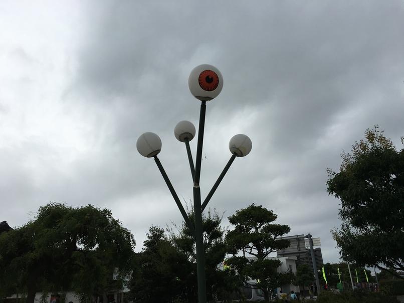目玉おやじ街灯