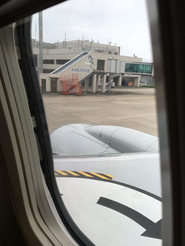 【島根・鳥取旅行その1】飛行機は落ちるかもしれないと思って乗る
