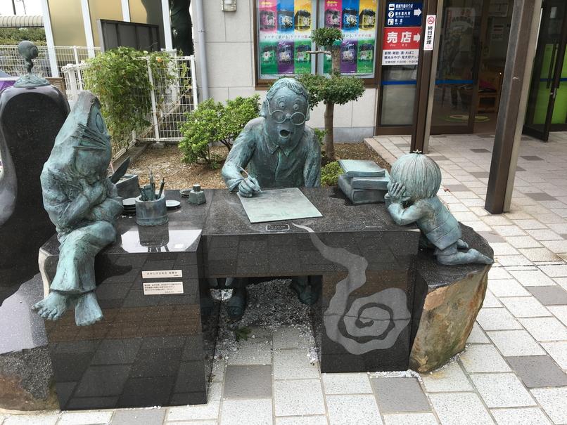 【島根・鳥取旅行その11】水木しげるロード!(2回目)