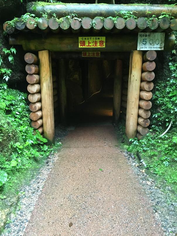 【島根・鳥取旅行その5】雨の中の石見銀山